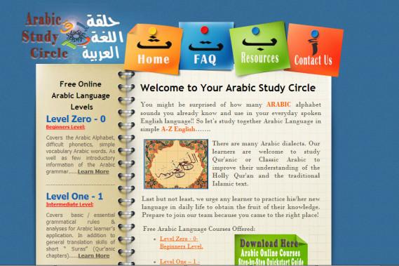 Arabic Study Circle