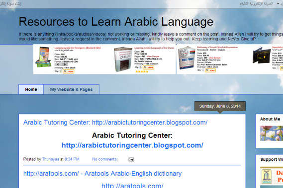Toolstolearnarabic.blogspot.com