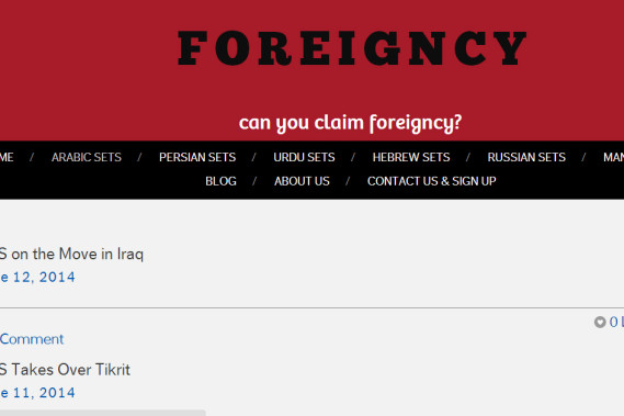 Forency